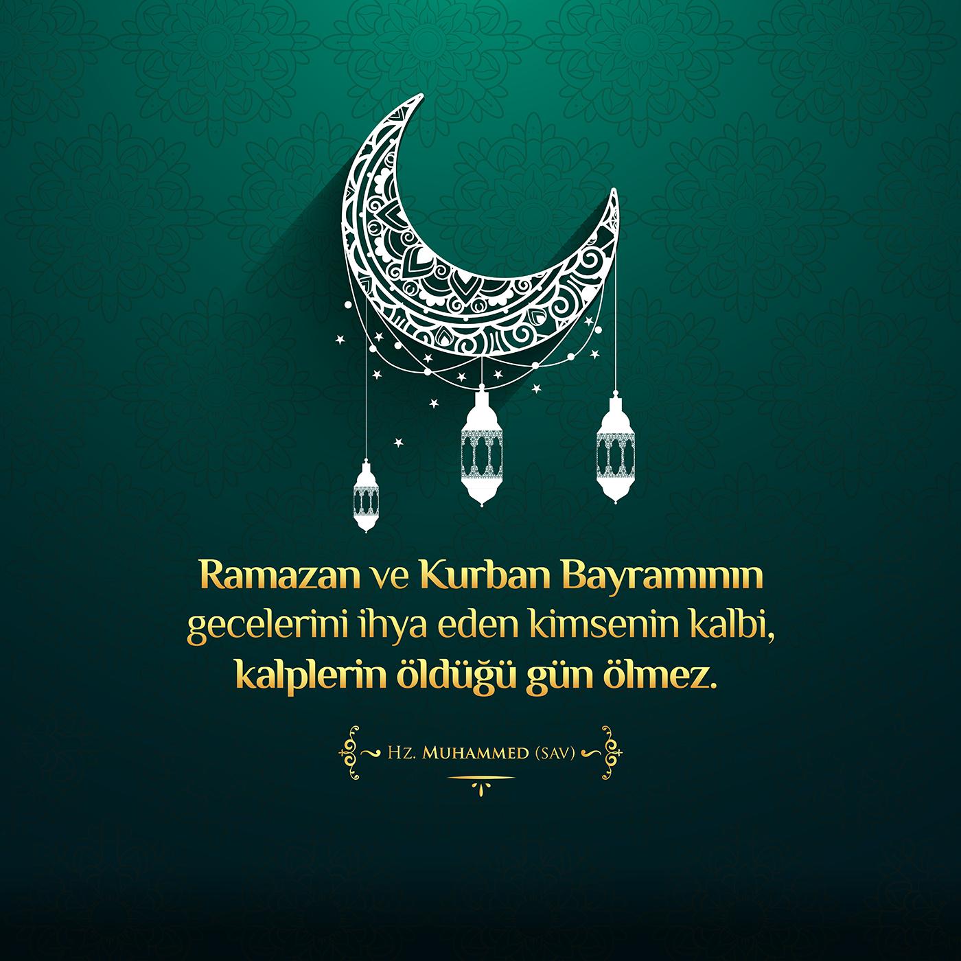 Поздравления на фото курбан-байрам в 2018